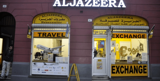 Aljazeera Travel center | Delil